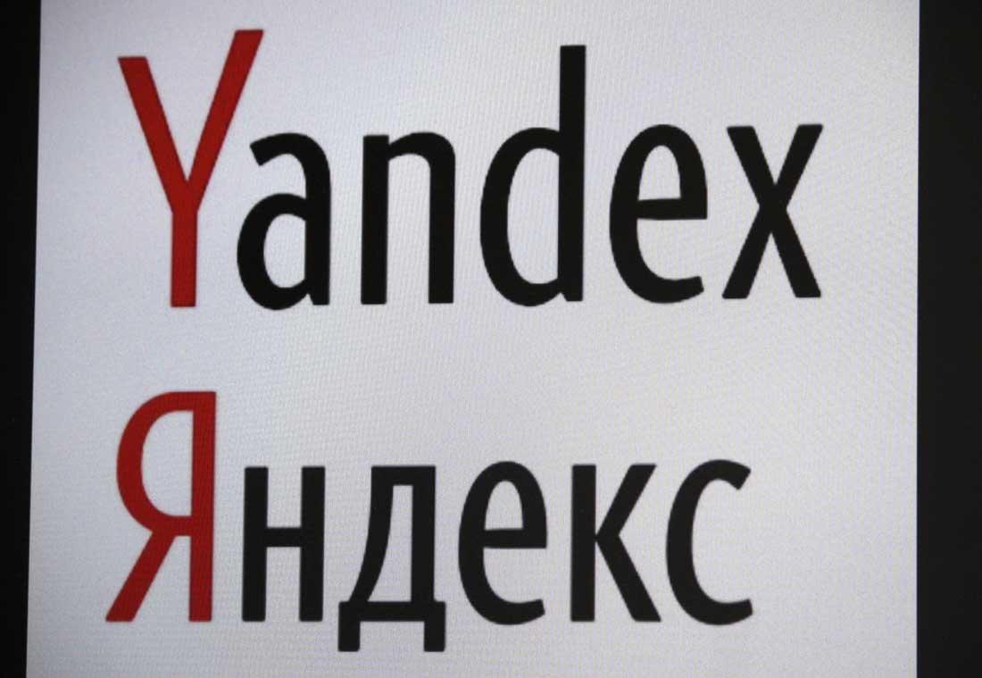 yandex, buscador ruso desde Málaga y Marbella