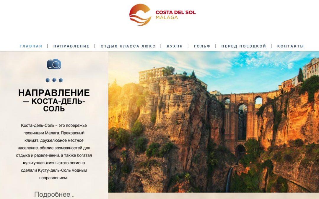 Promoción de la Costa del Sol en el mercado ruso