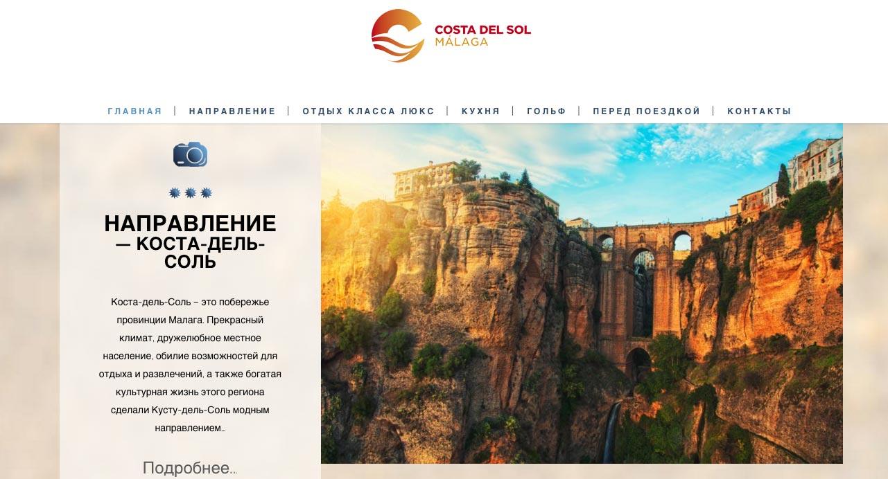 Costa del Sol Mercado ruso